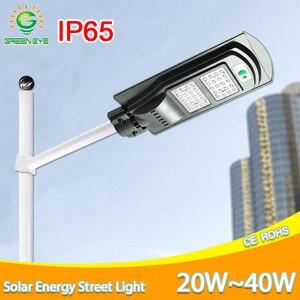 led Street Light 20W 40W solar
