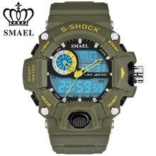 Smael luxury brand hombres reloj militar digital led relojes de pulsera de cuarzo joven estudiante (al aire libre, escalada, montar a caballo) deportes reloj de pulsera