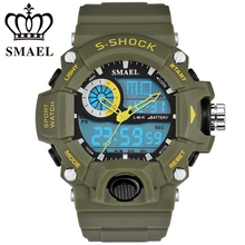 SMAEL Luxury Brand Men Military Watch Digital LED Quartz Wrist Watches Young student (Outdoors;climbing;riding)sports Wristwatch