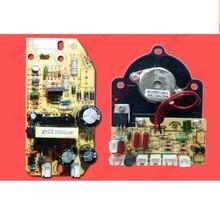 Ultrasonic humidifier accessories Home Universal humidifier driver board atomization shock circuit board package 25W