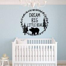 Dream Big Quote Wall Sticker Nursery Decoration Mural Cute Bears Wallpaper Vinyl Art Inspiration AY1249