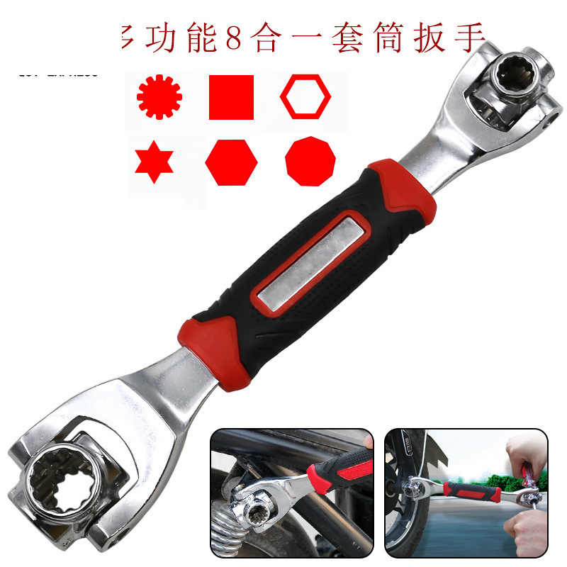 Multifunctional 360 degree rotary universal socket wrench ratchet plum blossom multi head movable opening machine car Repair