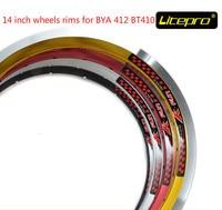 Litepro K fun 14 inch wheels rims folding bike bmx wheel 14 inch rims for bya412 bt410