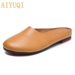 Image 2 - AIYUQI Frauen Hausschuhe 2020 Frühling Neue Echtem Leder Frauen Schuhe große Größe 41 42 43 Flache Beiläufige Sommer Halb Hausschuhe frauen