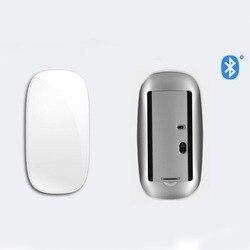 Bezprzewodowa mysz dla Mac Book Air dla Mac Pro ergonomiczna konstrukcja multi-touch ładowalna mysz urządzenia peryferyjne do komputera