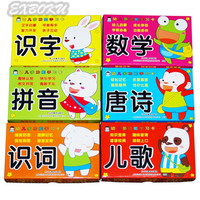 6pcs Set Chinese Education Learning Cards Books English Chinese Pinyin Pin Yin Story Book Lovely Pictures