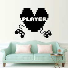 Gaming Joystick Wall Decal Gamer Player Vinyl Sticker Two Games Controls Art Mural Removable Gamers AY1834