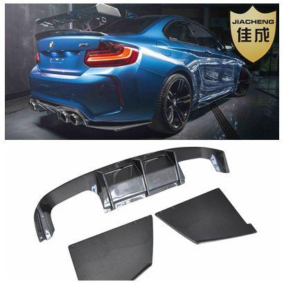 MTC Style F87 M2 diffuseur arrière en Fiber de carbone pare-chocs lèvre pour BMW M2 F87 accessoires de voiture 2016 + OLOTDI Style de voiture