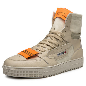 High Top Punk PU Leather Shoes