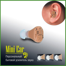 Мини слуховой аппарат, слуховой аппарат, маленький Невидимый глухий слуховой аппарат, регулируемый объем слухового аппарата для пожилых людей, audifonos para sordos
