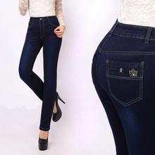 Women Jeans High Waist Plus Size Autumn Winter Denim Pants S