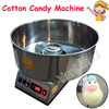 Free Shipping By DHL 1PCS NEW BRAND Full Electric Commercial Candy Floss Cotton Candy Machine FAST