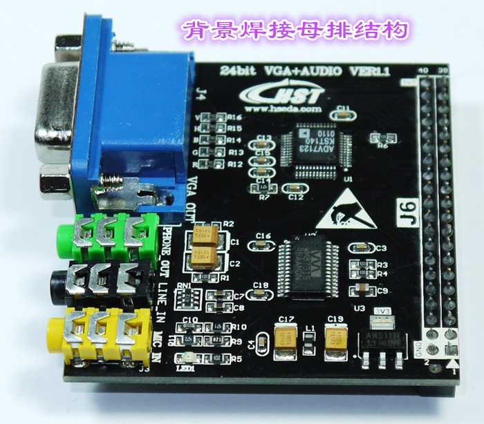 24bit VGA Display Module WM8731 ADV7123 Digital Audio FPGA Control|Cable Winder| |  - title=