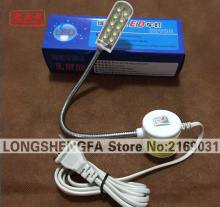 table lamp, industrial AC110V220V380V