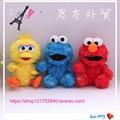 Free shipping  Sesame Street 1piece 18cm Original Elmo COOKIE MONSTER BIG BIRD plush soft dolls girls baby's brithday toys gift
