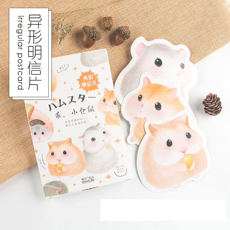 30 Sheets/SET Cute Little Hamster Postcard /Greeting Card/Wish Card/Christmas And New Year Gifts