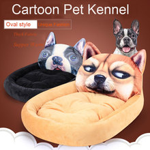 Smartpet Funny New Design Pet Cuddler Sleeping Bed Sofa Couch with Interesting Image for fun
