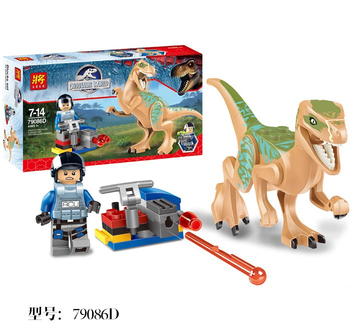LELE 79086D Small Jurassic Dinosaurs Aciton Figures figures Building Blocks Animal World toys for children action figure lps pet shop toys rare black little cat blue eyes animal models patrulla canina action figures kids toys gift cat free shipping