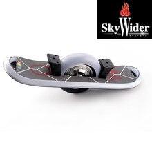 UL2272 Certificated big wheel skateboard rubber wheels skateboard electrique skate board led stunt skateboard drift scooter