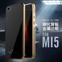 Luxury Mi5 Hybrid Case Brand Luphie Aluminum Metal Frame Tempered Glass Protective Back Cover For Xiaomi