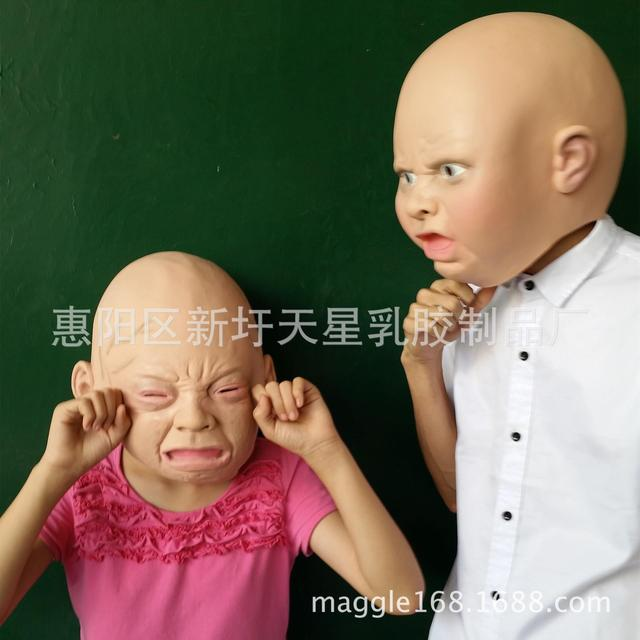 Disgusted Baby Angry Baby Happy Baby Cry Baby Latex Mask Hood In