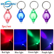 5pcs/10pcs Portable Mini LED Keychain Flashlight Torch Key Ring Finger Light For Camping Emergency Blue/Green/Red/Purple/White(China)