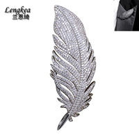 Free shipping fashion accessories men's suits temperament corsage crystal feather brooch pin female sweater brooch gift