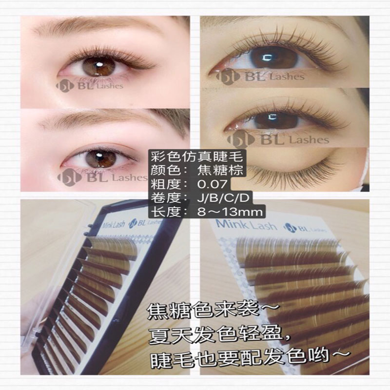 Blink Lash Eyelash Color Brown Lash Extensions False Eyelash Single