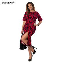 2017-Spring-Summer-6XL-Plus-Size-Women-Casual-Office-Party-Dress-Letter-print-Elegent-Dress-Large