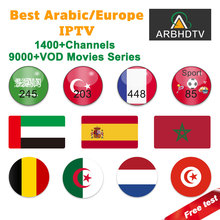 IPTV France Subscription French Arabic IP TV Code Belgium FULL HD Turkey Netherlands for Android Device