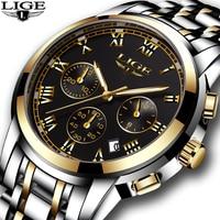 LIGE Mens Watches Top Brand Luxury Man Sport Watch Male Fashion Business Clock Men Full Steel