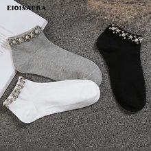 [Eioisava] meias artesanais de pérola, estrelas feitas no japão, meias femininas criativas, estilo universitário, harajuku, vazadas