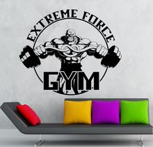 Cool Gym Sport   Fitness Decor Wall Sticker Vinyl Decal Gym Extreme Force Bodybuilding Fitness Sport