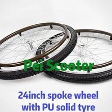 24 дюйма, 24 дюйма спица колесо для инвалидного кресла с ПУ колесо пневматического грузоподъёмника phub-24wta