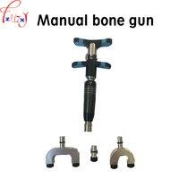 Manual chiropractic gun adjustable acupoint massage spinal correctional gun with three pcs spinal correctional muzzle 1pc