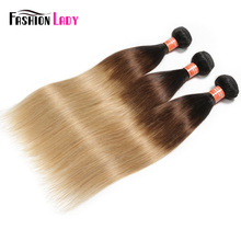 Fashion Lady Pre-Colored 1B/4/27 Ombre Brazilian Straight Hair 3 Bundles Together 100% Non-Remy Human Hair Weave Bundles