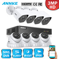ANNKE HD 3MP 8CH H.265 DVR Home CTV System 8pcs 3MP Smart IR Outdoor Weatherproof Security Camera Video Surveillance System Kit