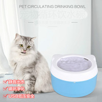 Pet Cat Dog Intelligent Drinking Fountains Automatic Circulation Cats Dog Water Drinking Water Bowl Fountain Cat Pet Supplies