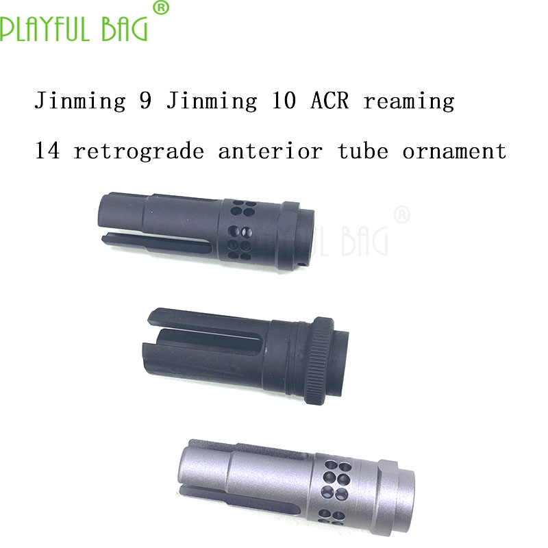 [14 Reverse Tooth Anterior Tube Decorator] Jinming 910 ACR Water Bullet Gun Casing Fire Cap Trident Appearance Decoration MI69