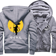 Dragon Ball Anime Sweatshirts Men Print Fashion Hoody 2019 Winter Fleece Thick Hoodies Men Jackets Harajuku Hoodie Kpop Jacket
