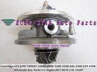 Бесплатная доставка турбо картридж CHRA GT1549V 700447 700447 5007 S 700447 5008 S Турбокомпрессор Для BMW 320D 520D E46 E36 E39 M47 M47D 2.0L