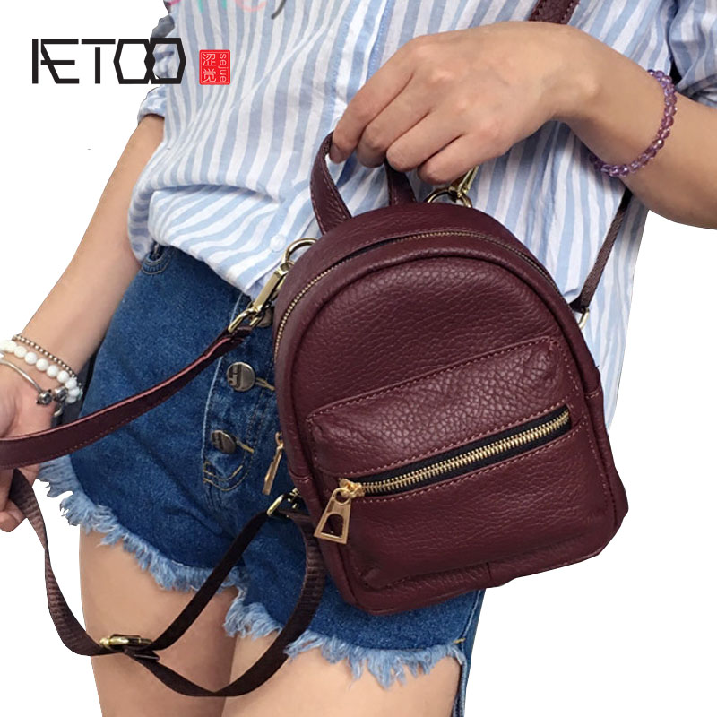 AETOO New personality Korean version of the leather three with mini shoulder bag female tide small backpack mini bag bag shoulde aetoo summer new shoulder bag women japan and south korea version of the pu backpack female tide fashion simple casual mini bag