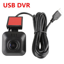 Special DVR DSP Camera without Battery For Ownice C300 Android Car DVD Player font b Radio