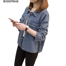 New Spring Autumn Large Size Women's Jeans Coats Female Loose Tops Fashion High-end Clothing Short