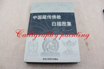 1pc TIBETAN BUDDHISM Buddha Chinese Painting Book Line Drawing Tattoo Reference