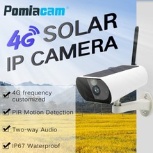Y9 Wireless GSM 4G SIM Card Solar Powered Surveillance Camera for Outdoor Indoor Security Full HD 1080P Bullet IP Camera