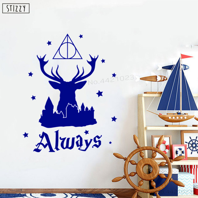 stizzy wall decal harry potter vinyl wall stickers fan bedroom