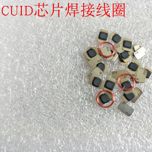 Image 4 - IC coil welding label CUID chip rewritable copy RFID high frequency 13.56mhz size diameter 9mm COB and antennas 10pcs/Lot
