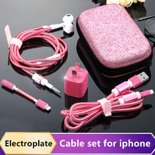 Electroplate Cable Earphone Protector Set with Cable Winder Bling stickers USB Charger cable cord protector For iphone 6 7 8 X(China)