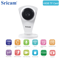 Sricam ONVIF HD 720P Indoor Mini Wireless IPCam SP009 WIFI Support 128GB Micro SD Card H